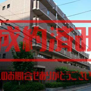 中古マンション パレシール東淡路(2階)
