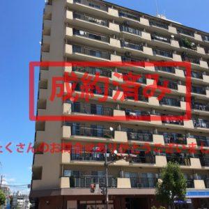 中古マンション 瑞光ダイヤモンドマンション(607号室)