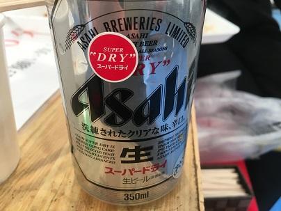今宮戎神社「えべっさん」ビール