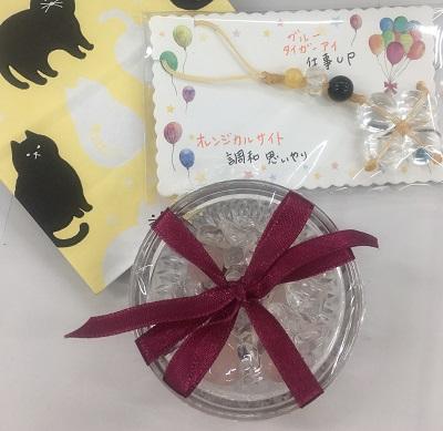 【サンセイホーム】ホワイトデーのお返し(^^)/