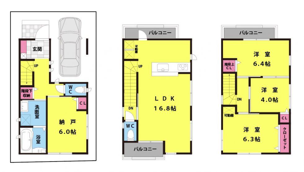 【新築一戸建物件】東淀川区相川2丁目 3SLDK