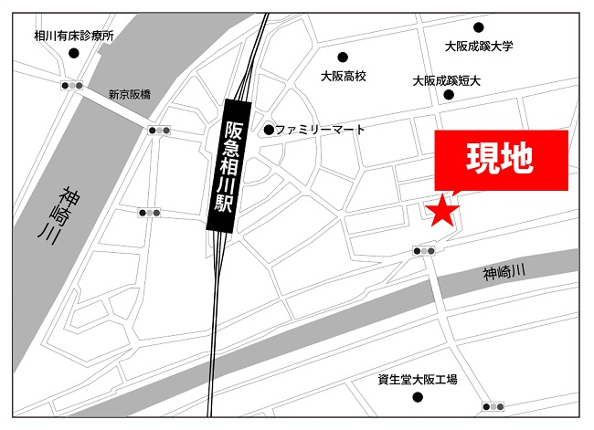 【新築一戸建物件】東淀川区相川2丁目 3SLDK 地図
