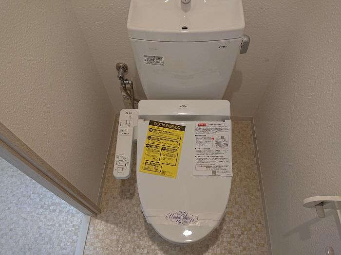 北野ハイツ510号室トイレ