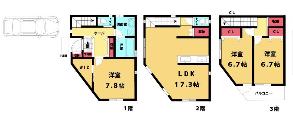【新築戸建て】大阪市東淀川区豊新4丁目