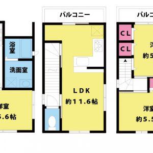 【新築一戸建】大阪市東淀川区大桐2丁目 3LDK
