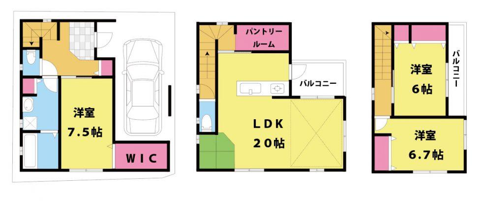 【新築戸建て】大阪市東淀川区菅原2丁目 3LDK