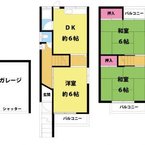【中古一戸建て】大阪市東淀川区大道南1丁目 3DK