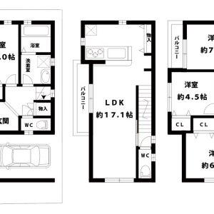 【新築一戸建て】東淀川区豊新2丁目 上新庄駅徒歩11分